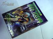 科幻世界 2005年第2期