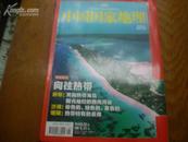 涓��藉�藉�跺�扮��2009.1锛�浣�浠峰���锛�