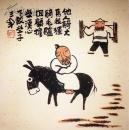 【佳作典藏】中国美协会员 中国国际书画艺术研究会工艺美术大师三羊女士 精彩佳作 绝对包真。。