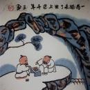 【佳作典藏】 中国美协会员 中国国际书画艺术研究会工艺美术大师@三@羊女士对垒图