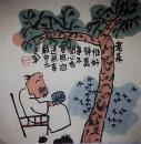【作品典藏】 中国美协会员 中国国际书画艺术研究会工艺美术大师@三@羊女士 精彩佳作 绝对包真