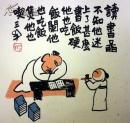 【作品典藏】包邮 中国美协会员 中国国际书画艺术研究会工艺美术大师@三@羊女士读书图 精彩佳作 绝对包真