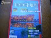 涓��藉�藉�跺�扮��锛�2008.8锛�濂ヨ���浜�锛�浣�浠峰���锛�