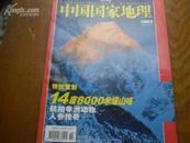 涓��藉�藉�跺�扮��2006.8锛�浣�浠峰���锛�