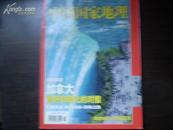 涓��藉�藉�跺�扮��2005.12锛�浣�浠峰���锛�