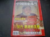 涓��藉�藉�跺�扮�� 2002.12锛�浣�浠峰���锛�
