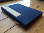 《三字经注解》 一函一册 【白棉纸,清精写本,蝇头小楷。】