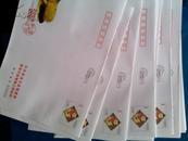 包挂号:2.4元邮资信封90张合售(带地址与邮编)