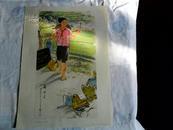 中国画 年画 老年画《新课堂》中国画