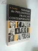 Anthologie des Philosophes Français Contemporains【当代法国哲学家文集,法文原版,毛边本】