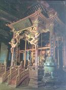中国古建筑大系.1.宫殿建筑:末代皇都