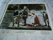 老电影海报 奥地利约50--60年代老经典电影【希西全8张,规格高27,宽31】孔网孤本