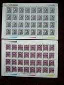 1996-1 第二轮生肖鼠大版票(整版其中的一版右上角有收藏者的书写的编号)