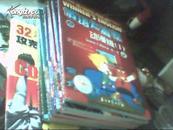 英语大赢家动漫版1-8册附光盘