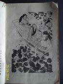 天龙八部(全五册) 89年一版一印