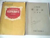 变分法(大学丛书)