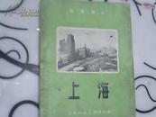 风景图片【上海】12张1956-4-1-1