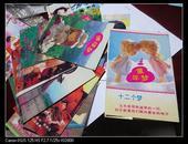 童年梦明信片12张