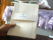 九年义务教育世界历史 第一册地图教学挂图:古巴比伦王国【代售】