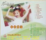 客家童谣:客家童谣+唐伯父点秋香(VCD)