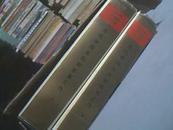 当代中国丛书--当代中国军队的军事工作(上下册全)包邮