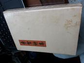 【李贺诗集】孔网孤本,繁体竖版精装全一册,1959年一版一印,私藏品相极佳,内页纸张尤为上品,此书无他,卖的就是版本和品相!