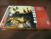 李小龙暴死之谜(DVD)视频光碟光盘