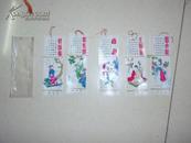 塑料书签:古代仕女才女蔡文姬西施王昭君楚莲香韩采屏 5枚和售(塑料袋装,2套合售!!!!)  L8