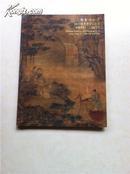 东方拍卖2013春季书画拍卖会 中国书画一 二