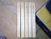 中国烟草通志(5卷全)