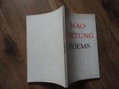 1976年外文处社出版的英文版《毛泽东诗词》 28开 9品