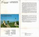 前苏联/俄罗斯 建筑、风光 无邮资明信片 18枚片 1989年出版