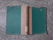 日文原版  农艺化学实验书  下卷书脊上方有小缺损如图馆藏