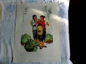 中国画 年画 老年画 《姐妹俩》中国画