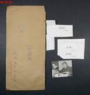 【全场包邮】AZD14110705原吉林省省长,天津市市委书记 高德占(1932-) 照片一枚