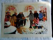 中国画 年画 老年画 《新春》中国画