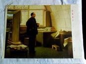 中国画 年画 老年画 《决战前夕》油画