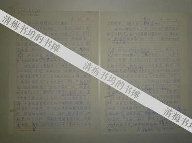 庄敏旧藏:庄敏悼念韩仲民(1930-1989) 手稿2页