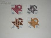 外国邮票1组4张