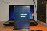 三大反面乌托邦小说之一:赫胥黎的《美丽新世界》(BRAVE NEW WORLD)英文原版,1932年初版!军蓝色摩洛哥皮面精装,三侧书口镀金。顶级收藏品!现货包邮