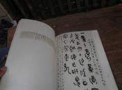 贵州二十六人书法作品集粹  货号84-1