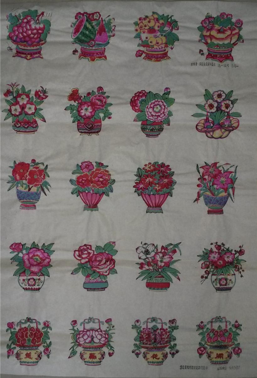 70一80年代武强木刻木版年画版画*花卉全图*带出版号和画厂*76*53cm