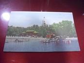 军邮明信片------- 中国人民赴朝慰问团赠