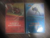 2014年全国大学生英语竞赛.【A类初赛赛卷+C类初赛赛卷】磁带2盒合售