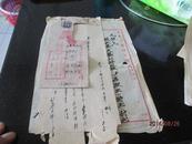 民國青島文藝社劉燕及寫給毛羽先生的信《航空》16開2頁  詳情品相請看圖片