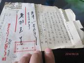 民國青島文藝社劉燕及寫給毛羽先生的信  32開一頁  見圖
