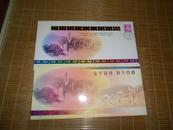 1997牛年特种纪念卡(10元)