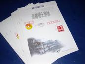 2008年信卡【样张】共7张同售