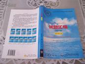 办公软件应用试题汇编(带2张CD碟资料):Windows 98/2000/XP,Office 97/2000/XP.高级操作员级