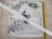 名家画 常永明作品 【 鸟】长49厘米 宽45厘米
